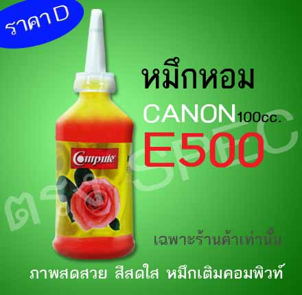 Refill ink for canon E500