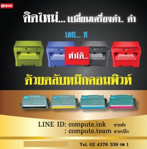 KIDMAI-FOR-WEB