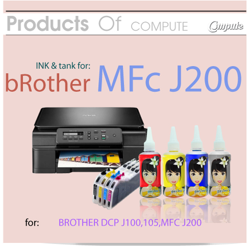 Brother_MFC_J200