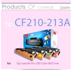 hp_CF210-213A