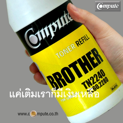 Brother TN2060/2260/2280