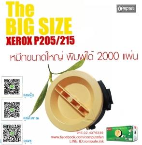 Xerox CT201610