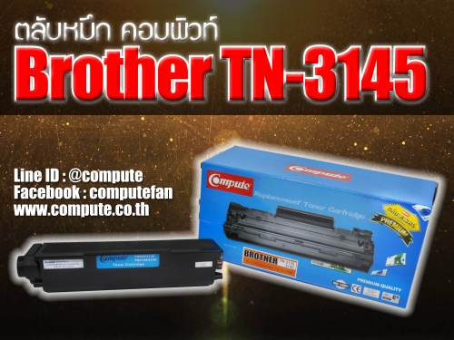 brother-tn-3145