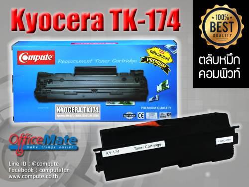 Kyocera TK-1742.jpg