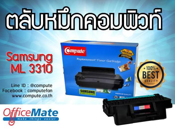 samsung-ml3310