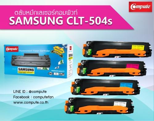 samsung-clt-504s_2