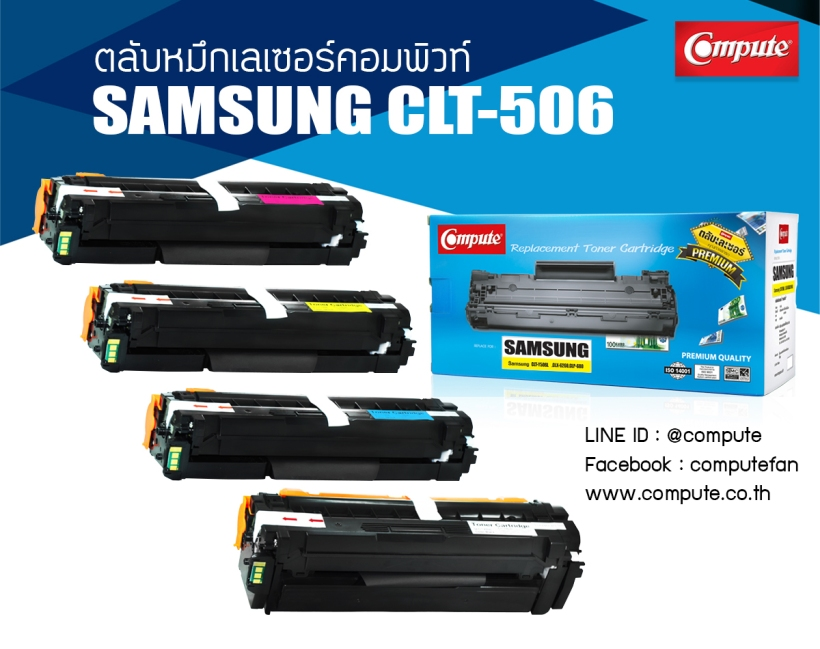 SAMSUNG CLT-M506_2.jpg