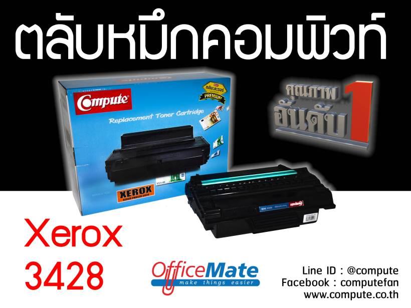 Xerox 3428.jpg