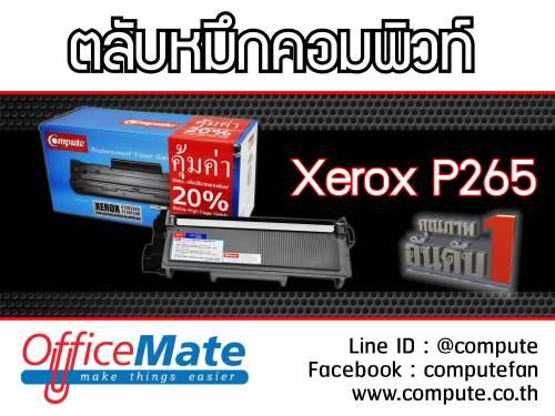 Xerox P265.jpg