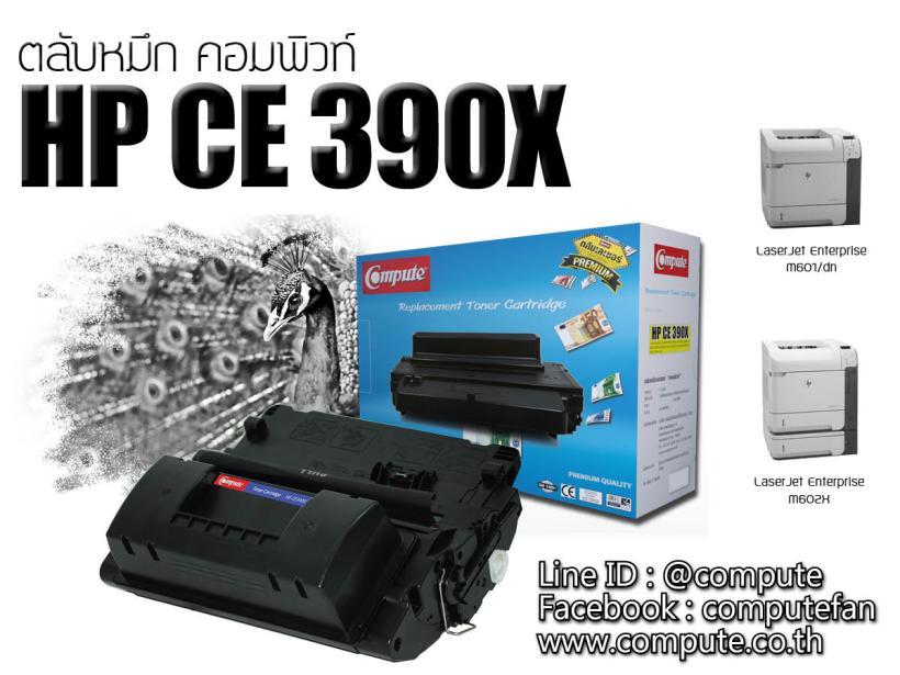 HP_390X2.jpg